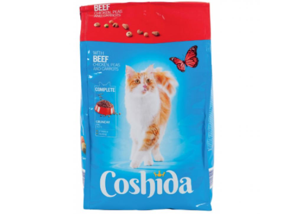 Coshida beef granule